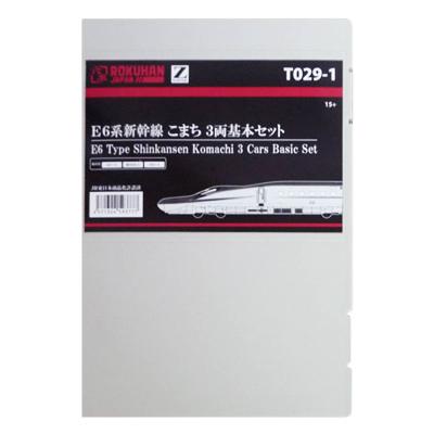 ロクハン Zゲージ T029-1 E6系 新幹線 こまち 3両 基本セット