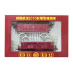 DDF HOゲージ 相模鉄道 ED10形 電気機関車