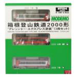 モデモ MODEMO Nゲージ NT134 箱根登山鉄道2000形 グレッシャーエクスプレス塗装