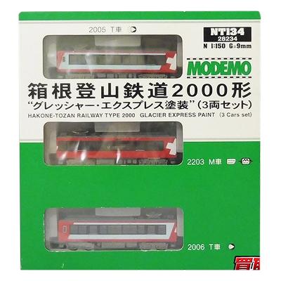 モデモ工芸 MODEMO Nゲージ NT134 箱根登山鉄道2000形 グレッシャーエクスプレス塗装