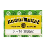 カワイモデル HOゲージ クハ76 新潟色