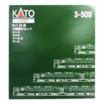 KATO HOゲージ 3-509 キハ82系 4両基本セット