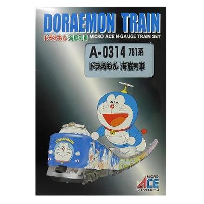 MICROACE(マイクロエース) A-0314 781系 ドラえもん 海底列車