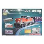 KATO HOゲージ 3-001 スターターセット DD51 貨物列車