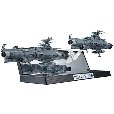 輝艦大全 宇宙戦艦ヤマト2202 愛の戦士たち 1/2000 地球連邦主力戦艦ドレッドノート級 2隻セット