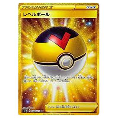 ポケモンカード S5R レベルボール UR 090/070