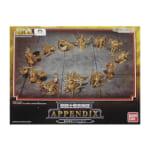 282357限定 聖闘士聖衣神話APPENDIX 黄金聖衣オブジェセット