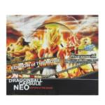 ドラゴンボール改 ドラゴンボールカプセル・ネオ EDITION of THE MOVIE 1BOX
