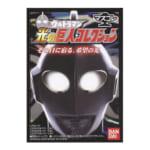 マスコレ ウルトラマン 光の巨人コレクション 1BOX