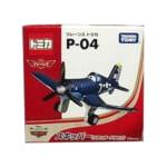 292391プレーンズ トミカ P-04 スキッパー (スタンダードタイプ)