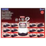 292715ヨーデル REAL-X 1/72 日本警察2 パトカーコレクション 2nd / 1BOX