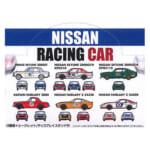 292721ヨーデル REAL-X 1/72 ニッサン レーシングカー ヒストリーズ コレクション / 1BOX