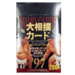 292940BBM 1997 大相撲カード 1BOX