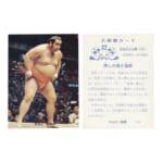 カルビー 大相撲 カード 1973年 32 高見山大五郎