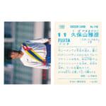 293050カルビー 日本リーグ 1989 サッカーカード No.148 久保山雅彦