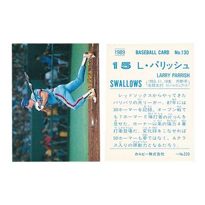カルビー プロ野球 カード 1989年 No.130 L・パリッシュ