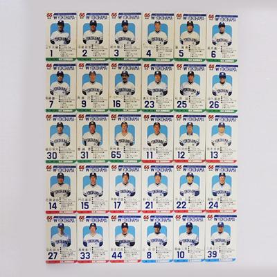 プロ野球 ゲーム カード 55年度 横浜大洋ホエールズ 全30枚