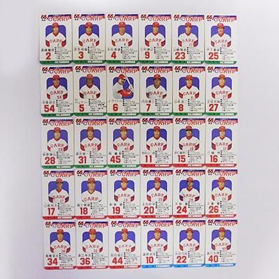 プロ野球 ゲーム カード 55年度 広島東洋カープ 全30枚