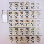 293095プロ野球 ゲーム カード 53年度 横浜大洋ホエールズ 全30枚