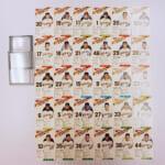 293096プロ野球 ゲーム カード 54年度 読売ジャイアンツ 全30枚