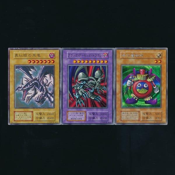 遊戯王 初期 真紅眼の黒竜 時の魔術師 他 ウルトラ シク