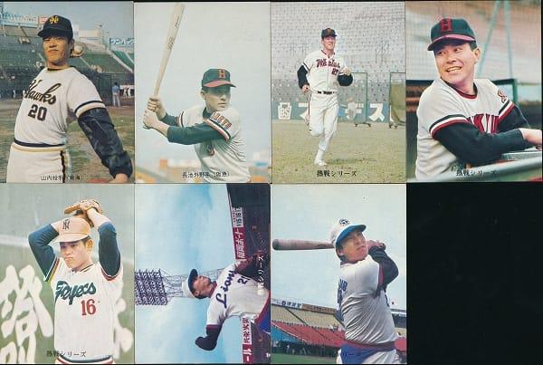カルビー プロ野球 旗版 カード 7枚 1973年