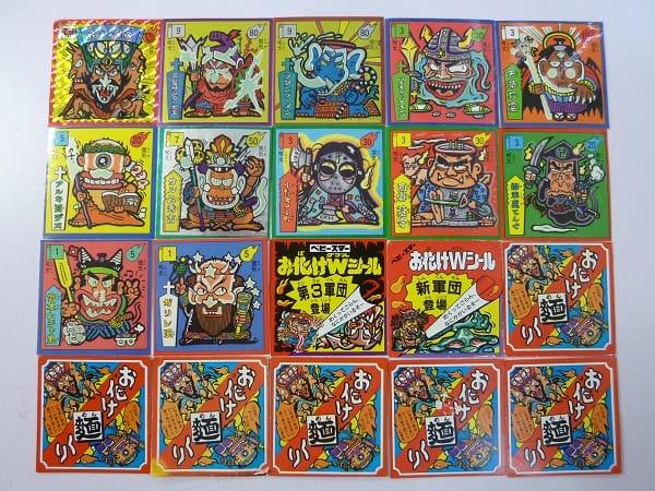 ベビースター 魔界大戦 マイナーシール 20枚/ビックリマン