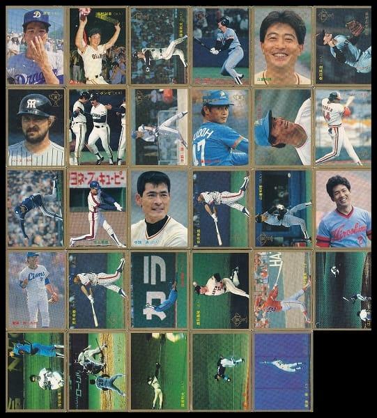 カルビー プロ野球 チップス カード 1987年 13