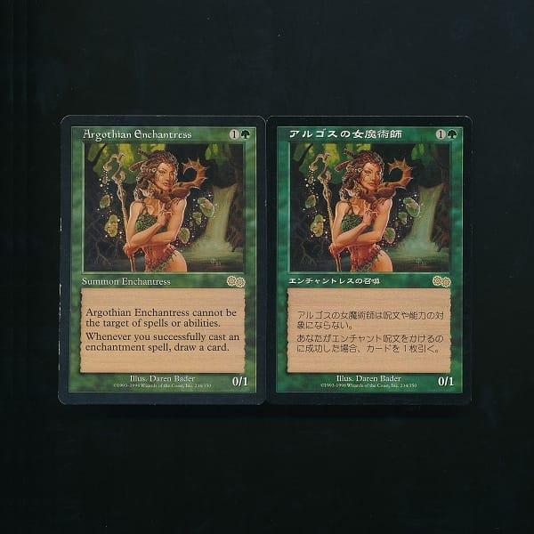 MTG アルゴスの女魔術師 Argothian Enchantress 2枚
