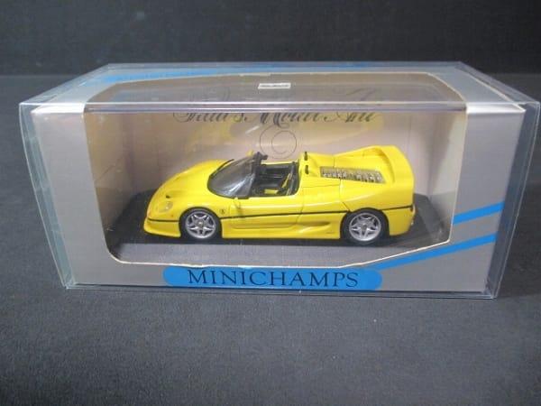 ミニチャンプス 1/43 フェラーリ F50 スパイダー 黄