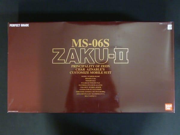PG 1/60 MS-06S シャア専用ザクⅡ ガンプラ / ガンダム