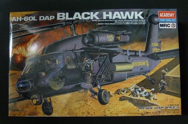 アカデミー 1/35 米軍ヘリ ブラックホーク AH-60L