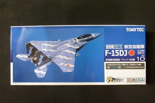 技MIX 1/144 F-15DJ 新田原基地 アグレッサー