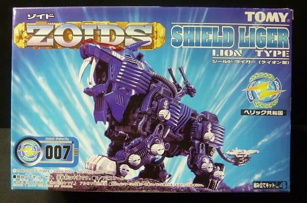 トミー ZOIDS 1/72 シールドライガー ライオン型