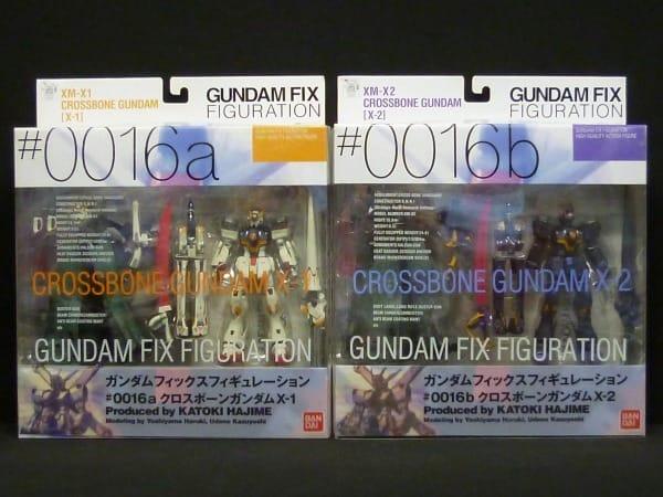 クロスボーンガンダム FIX FIGURATION X1 X2 / カトキ
