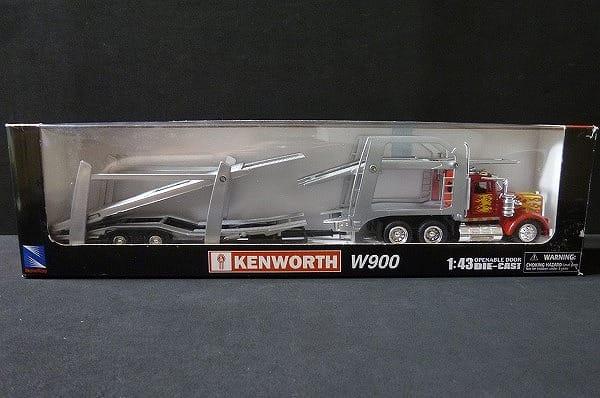 ニューレイ 1/43 ケンワース W900 トランスポーター