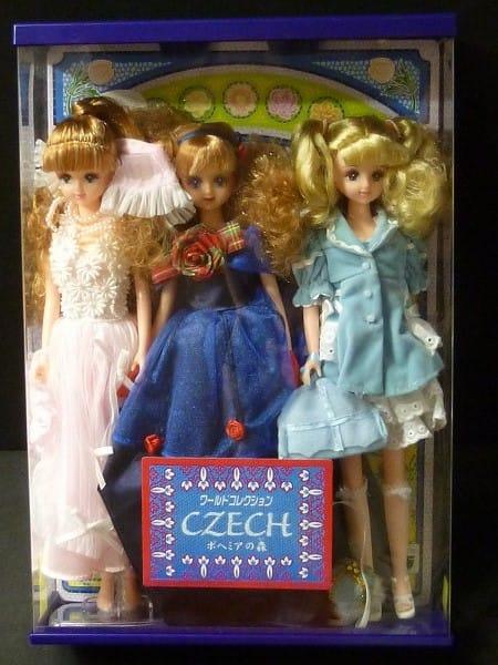 タカラ ジェニー 青い瞳 ピンクのドレス 3体 ドール
