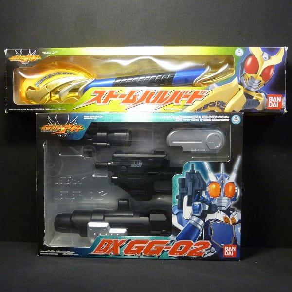 仮面ライダーアギト DX-GG-02 ストームハルバード 武器