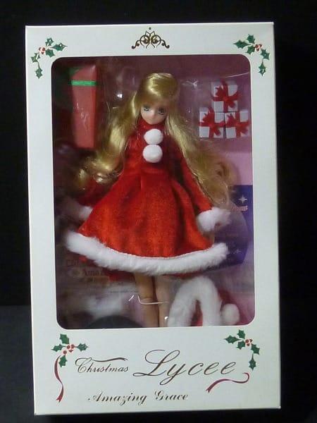アゾン クリスマス リセ アメイジンング グレイス 人形