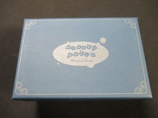ミノルワールド Pocket Fairy ミニメイ ノアドローム