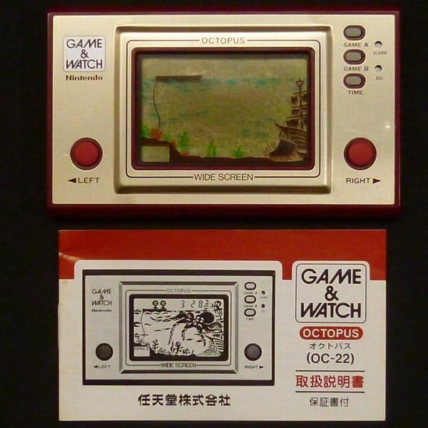 任天堂 ゲームウォッチ OC-22 オクトパス ワイド