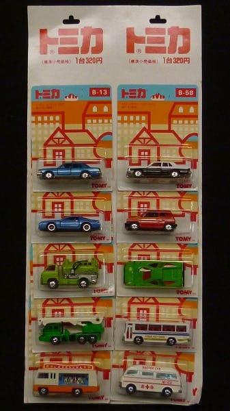 トミカ 当時物 店頭用 吊りパッケージ 台紙付き 日本製