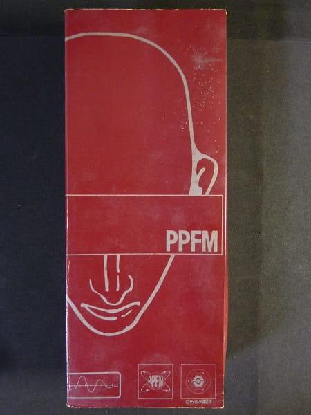 タカラ PPFM ネオ変身サイボーグ 1号 p-04