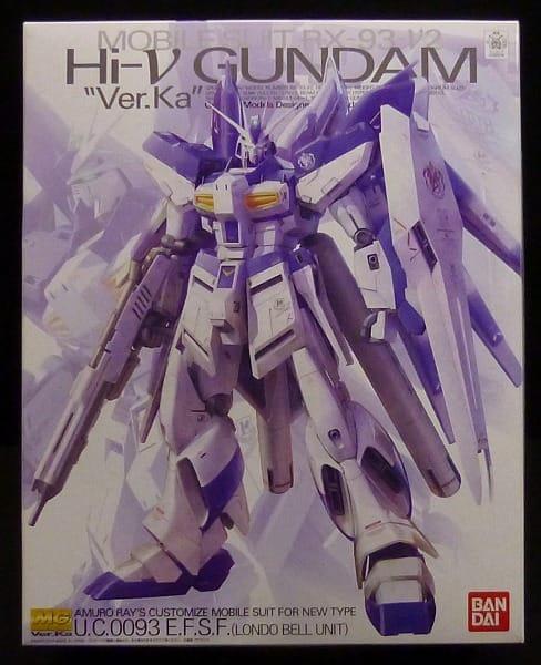 ガンプラ 1/100 MG Hi-ν ニュー ガンダム Ver.Ka