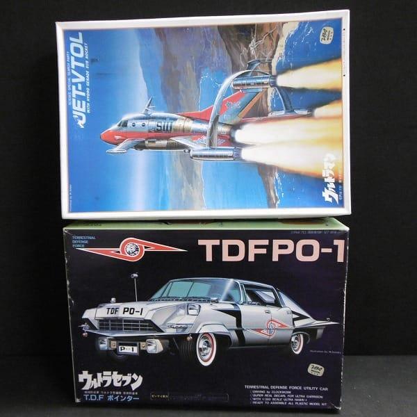マスター ウルトラセブン TDFPO-1 JET-VTOL