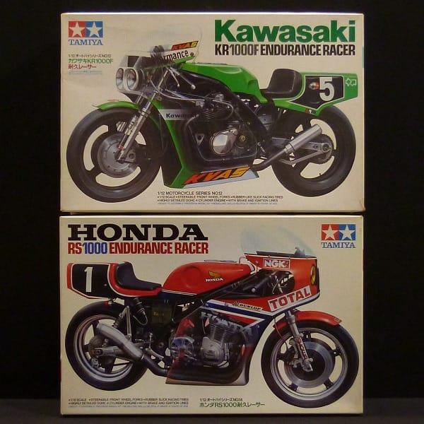 小鹿 タミヤ 1/12 耐久レーサー KR1000F RS1000
