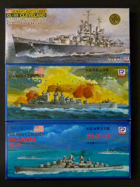 ピットロード 1/700 WW2 米海軍 巡洋艦 アトランタ 他