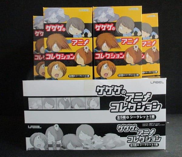 ゲゲゲのアニメコレクション 全5+シークレット1 コンプ