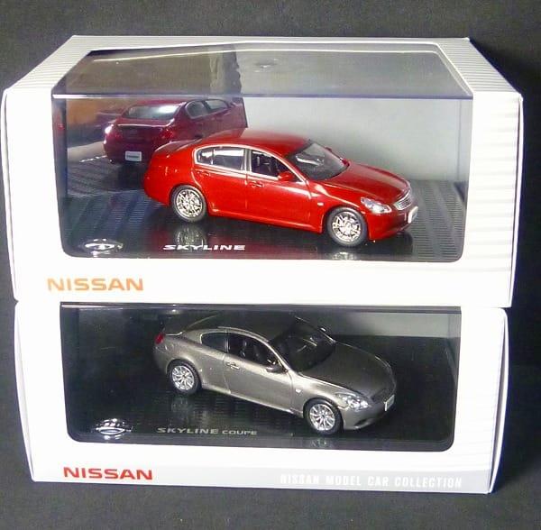 ニッサン モデルカー コレクション 1/43 スカイライン