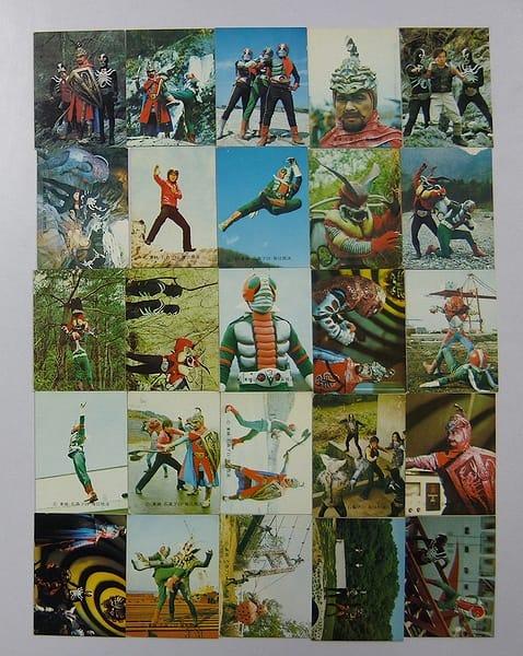 カルビー 旧 仮面ライダー V3 カード 当時物 32